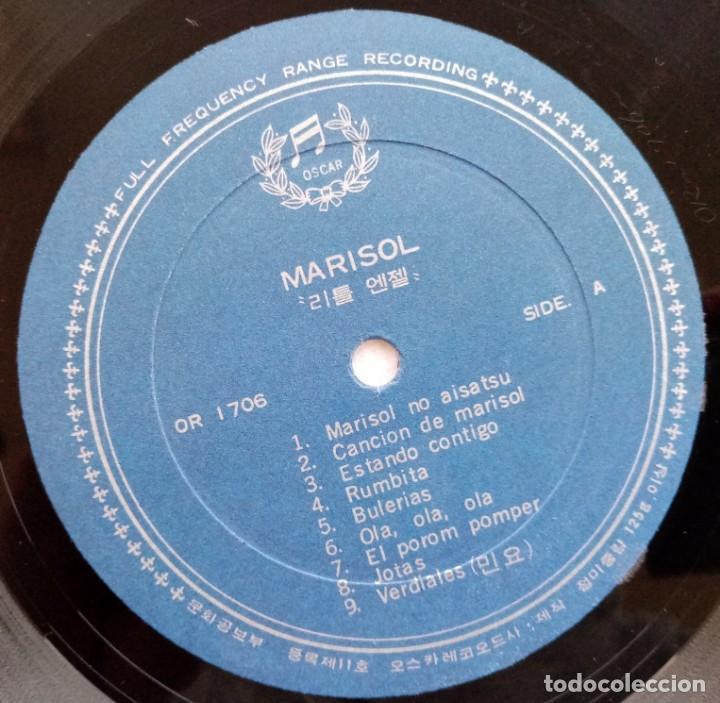 Discos de vinilo: MARISOL - RARO LP KOREANO - OSCAR - Foto 3 - 193206628