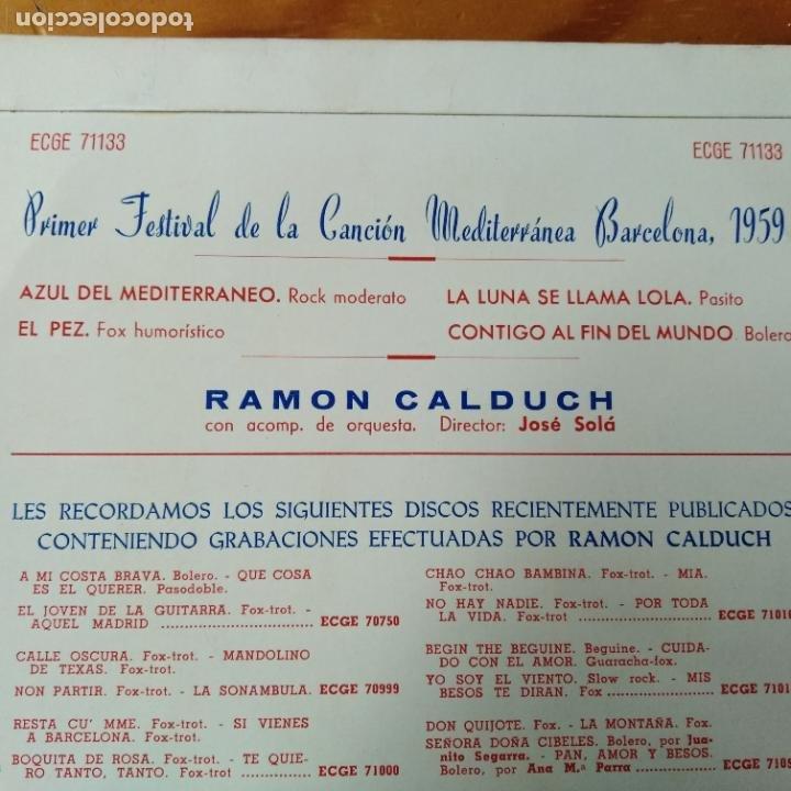 Discos de vinilo: PRIMER FESTIVAL DE LA CANCION MEDITERRANEA BARCELONA 1959- RAMON CALDUCH EP AZUL DEL MEDITERRANEO - Foto 2 - 193209477
