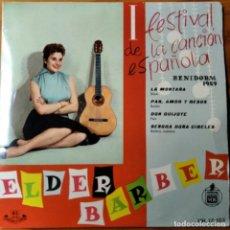 Discos de vinilo: I FESTIVAL DE LA CANCION ESPAÑOLA BENIDORM 1959- ELDER BARBER CON AUGUSTO ALGUERO EP . Lote 193209967