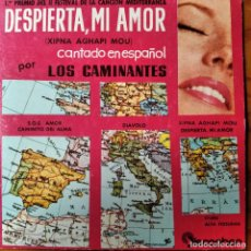Discos de vinilo: LOS CAMINATES EP 1960- II FESTIVAL DE LA CANCION MEDITERRANEA- AGAPI MOU/ DIAVOLO/ S.O.S AMOR +1. Lote 193212903