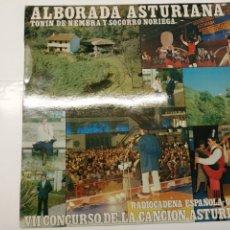 Discos de vinilo: ALBORADA ASTURIANA TONIN DE NEMBRA Y SOCORRO NORIEGA RADIOCADENA ESPAÑOLA-OVIEDO VII CONCURSO. Lote 193223740