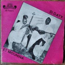 Discos de vinilo: SI DATY ET MOUNINA - DISCO RARO- SOLO CARATULA. Lote 193243930
