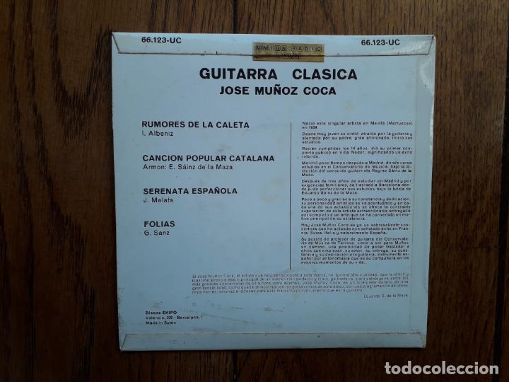 Discos de vinilo: José muñoz coca - guitarra clásica - Foto 2 - 193246928