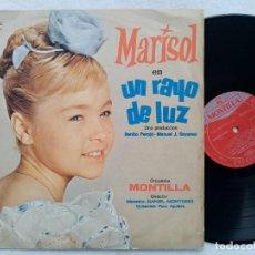 Discos de vinilo: MARISOL - UN RAYO DE LUZ - RARO LP BRASILEÑO - MONTILLA. Lote 193299050