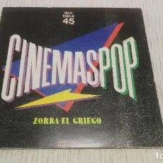 Discos de vinilo: CINEMASPOP_ZORBA EL GRIEGO_JAMES BOND 007_AZUL Y NEGRO_JULIAN RUIZ_12'' SPAIN MAXISINGLE_1983. Lote 193346438
