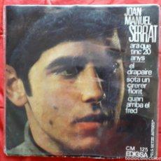 Discos de vinilo: JOAN MANUEL SERRAT 2 - ARA QUE TINC 20 ANYS - QUAN ARRIBA EL FRED - DRAPAIRE - SOTA UN CIRERER - SIN. Lote 193399531
