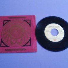 Discos de vinilo: JOYA SINGLE PROMOCIONAL.HEROES DEL SILENCIO.LA HERIDA. AÑO 1993. EMI 006 8600627.. Lote 193433666