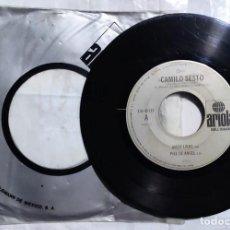 Discos de vinilo: CAMILO SESTO - AMOR LIBRE / PIEL DE ANGEL / QUE DIFICIL ES SER FELIZ / ALMA DE NADIE DE 1976 MÉXICO. Lote 193454137