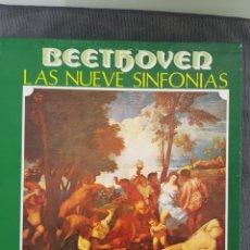 Disques de vinyle: LAS NUEVE SINFONIAS - ORQUESTA SINFONICA DE LONDRES - 6 LP BOX. Lote 193611771