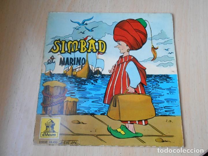 CUENTO SIMBAD EL MARINO, EP, 1ª PARTE + 1, AÑO 1962 (Música - Discos de Vinilo - EPs - Música Infantil)