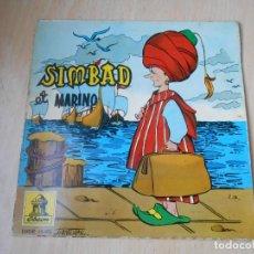 Discos de vinilo: CUENTO SIMBAD EL MARINO, EP, 1ª PARTE + 1, AÑO 1962. Lote 193632732