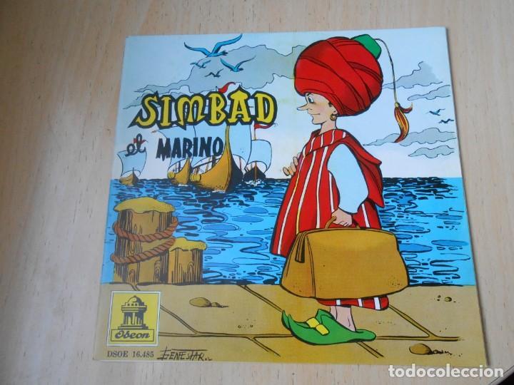 Discos de vinilo: CUENTO SIMBAD EL MARINO, EP, 1ª PARTE + 1, AÑO 1962 - Foto 4 - 193632732