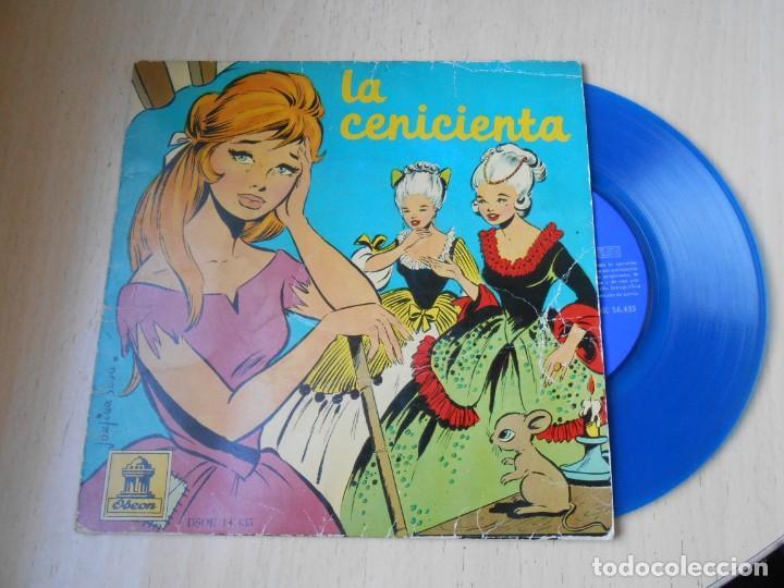 CUENTO LA CENICIENTA, EP, 1ª PARTE + 1, AÑO 1961 (Música - Discos de Vinilo - EPs - Música Infantil)