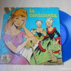 Discos de vinilo: CUENTO LA CENICIENTA, EP, 1ª PARTE + 1, AÑO 1961. Lote 193633507