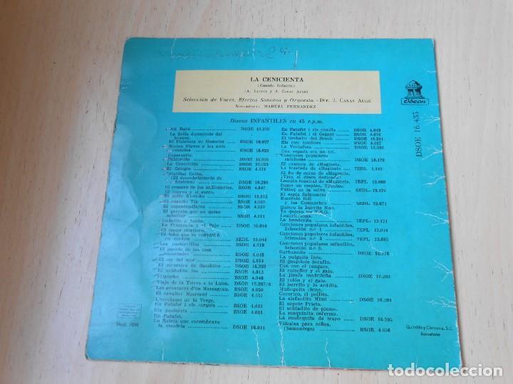 Discos de vinilo: CUENTO LA CENICIENTA, EP, 1ª PARTE + 1, AÑO 1961 - Foto 3 - 193633507