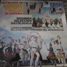 Discos de vinilo: ANTOLOGIA DE CANCIONES Y DANZAS DE ESPAÑA DOBLE LP - ORIGINAL ESPAÑOL CLAVE 1976 MUY NUEVO(5). Lote 193684156