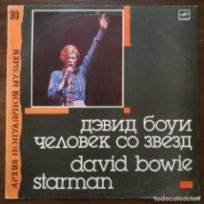Discos de vinilo: DAVID BOWIE – STARMAN, МЕЛОДИЯ – C60 26469 001. LP URSS 1988. Lote 193701495