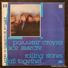 Discos de vinilo: THE ROLLING STONES ‎– ALL TOGETHER, МЕЛОДИЯ ‎– C60 28807 006 LP URSS 1988. Lote 193702600