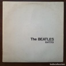 Discos de vinilo: THE BEATLES ‎– WHITE ALBUM, ANTROP ‎– П91 0009 2XLP, URSS 1992. Lote 193703245