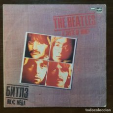 Discos de vinilo: THE BEATLES - A TASTE OF HONEY, LP URSS. Lote 193704691