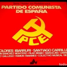 Discos de vinilo: V427 - PARTIDO COMUNISTA DE ESPAÑA. VARIOS ARTISTAS. DOBLE LP VINILO. Lote 193730376