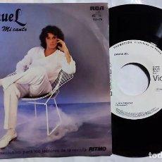 Discos de vinilo: EMMANUEL - MIS VIVENCIAS Y MI CANTO DEL AÑO 1982 MÉXICO (RARO). Lote 193742280