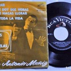 Discos de vinilo: MARCO ANTONIO MUÑIZ - EL DESPERTAR / TE DOY 2 HORAS / AUNQUE MA HAGAS LLORAR + 1 MÉXICO 1966 (RARO). Lote 193758150