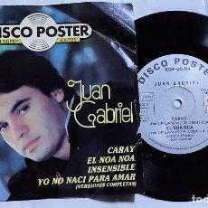 Discos de vinilo: JUAN GABRIEL - DISCO POSTER (4 SUPER EXITOS) MÉXICO 1984 (RARO). Lote 193759291