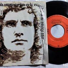 Discos de vinilo: ROBERTO CARLOS - AMADA AMANTE / UN GATO EN LA OSCURIDAD / OH MI INMENSO AMOR 1972 MÉXICO. Lote 193775685