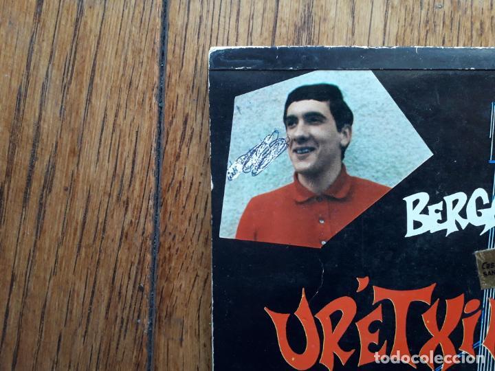 Discos de vinilo: Bergarako urretxindorrak - aurresku + aita barik - Foto 4 - 193787961