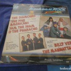 Discos de vinilo: LP LA GRANDE STORIA DEL ROCK 20 DIAMONDS THE FIVE SAM THE SHAM BILLY VERA MANHATTANS . Lote 193820627