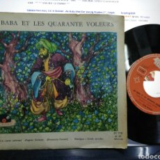 Discos de vinilo: ALI BABA ET LES QUARANTE VOLEURS DISCO CUENTO ERICH BENDER FRANCIA. Lote 193852228