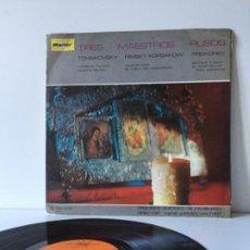 Discos de vinilo: TRES GRANDES MAESTROS RUSOS - TCHAIKOVSKY - KORSAKOV - PROKOFIEV - LP. Lote 193867096