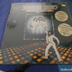 Discos de vinilo: DOBLE LP SATURDAY NIGHT FEVER FIEBRE DEL SABADO NOCHE BUEN ESTADO JOHN TRAVOLTA . Lote 193878011