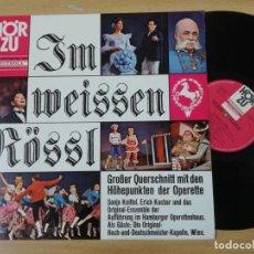 Discos de vinilo: WEISSEN ROSSL LP ALEMAN. Lote 193884723