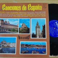 Discos de vinilo: ALFREDO Y SUS AMIGOS CANCIONES DE ESPAÑA LP 1966 PHILIPS EDICION ESPAÑOLA SPAIN. Lote 193885080