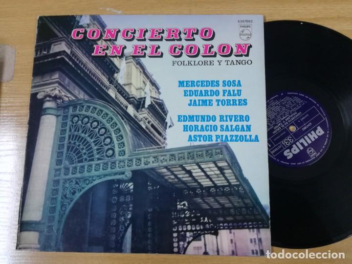CONCIERTO EN EL COLON (FOLKLORE Y TANGO) LP MUY RARO ARGENTINO (Música - Discos de Vinilo - EPs - Grupos y Solistas de latinoamérica)