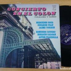 Discos de vinilo: CONCIERTO EN EL COLON (FOLKLORE Y TANGO) LP MUY RARO ARGENTINO. Lote 193886107