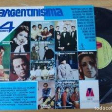 Discos de vinilo: ARGENTINÍSIMA - VARIOS ARGENTINOS VOL. 4. LP. Lote 193886402