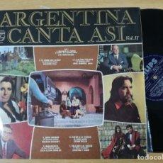 Discos de vinilo: ARGENTINA CANTA ASÍ - VOL. 2 - VARIOS ARGENTINOS - EDICIÓN DE 1972 DE ARGENTINA. Lote 193886526
