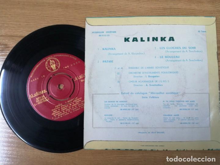 Discos de vinilo: KALINKA SINGLES.LES CLOCHES DE SOIR.LE BOULEAU.PATRIE.MUSICA POPULAR RUSA. - Foto 2 - 193889507