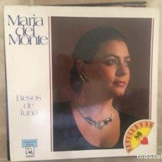 Discos de vinilo: MARIA DEL MONTE: BESOS DE LUNA. Lote 193917618