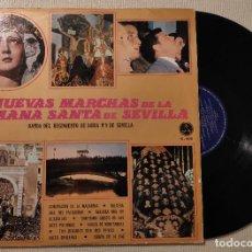 Discos de vinilo: NUEVAS MARCHAS DE LA SEMANA SANTA DE SEVILLA-ORIGINAL ESPAÑOL 1982. Lote 207046738