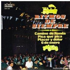 Discos de vinilo: PEDRO MATEO - CAMINO DE RONDA / PICA QUE PICA / PLACER Y DOLOR / 6 DE ENERO - EP 1966 - BUEN ESTADO. Lote 193942860