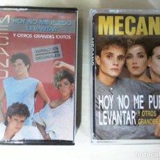 Discos de vinilo: 2 CINTAS DE CASETE DEL GRUPO MECANO . Lote 193949408