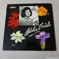 Discos de vinilo: ADILIA CASTILLO - LA MADRILEÑA - SIEMPRE EN MI CORAZON - LA SEÑAL DE LA CRUZ - ARRULLO DE ILUSION. Lote 193986183