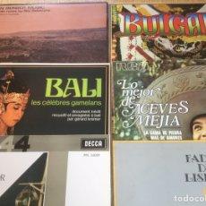 Discos de vinilo: MÚSICAS ÉTNICAS Y DEL MUNDO 12 VINILOS MAGNÍFICO ESTADO. Lote 193986853
