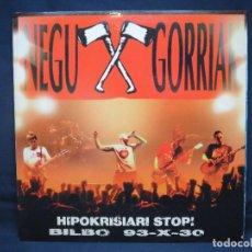 Discos de vinilo: NEGU GORRIAK - HIPOKRISIARI STOP! (BILBO 93-X-30) - LP. Lote 194007701