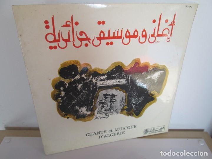 CHANTS ET MUSIQUE. D´ALGERIE. LP VINILO. PRODUCTION R.T.A. VER FOTOGRAFIAS ADJUNTAS (Música - Discos - LP Vinilo - Étnicas y Músicas del Mundo)
