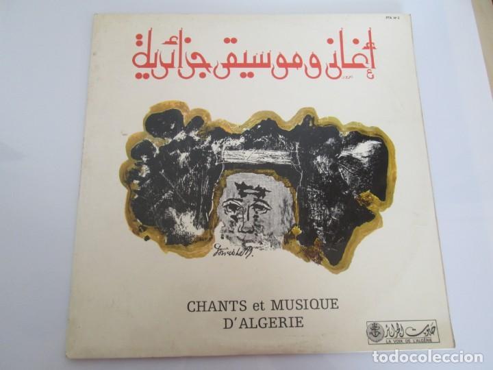 Discos de vinilo: CHANTS ET MUSIQUE. D´ALGERIE. LP VINILO. PRODUCTION R.T.A. VER FOTOGRAFIAS ADJUNTAS - Foto 2 - 194028690